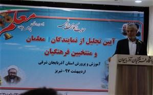 """معاون سیاسی و امنیتی استاندار آذربایجان شرقی عنوان کرد: آموختن """" فکر کردن، استدلال و نتیجه گرفتن"""" مهم ترین رسالت معلمان"""