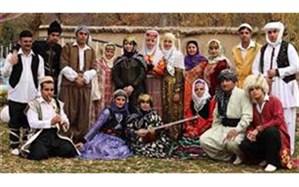 «اقوام ایرانی» میهمان فرهنگسرای ابنسینا