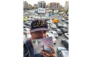 امتیازهای توریست آمریکایی به ایران؛ ایرانیها تروریست نیستند اما وحشتناک رانندگی میکنند! + تصاویر