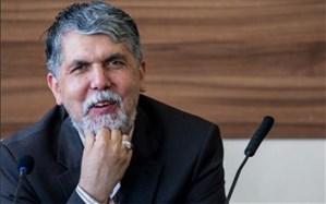 توضیحات وزیر ارشاد قانع کننده بود؛ پژمانفر سوال خود را پس گرفت