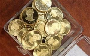 سکه طرح جدید امروز ۱۵ مهر۳ میلیون و ۸۲۰ هزار تومان شد