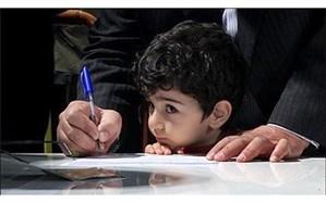 جمعی از نمایندگانموسسان مهدهای کودک سازمان بهزیستی درخواست کردند: تمدیدفرصت ثبتنام مراکز پیش دبستانی در سامانه تا پایان خردادماه