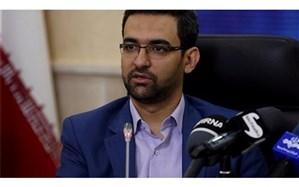 وزیر ارتباطات: برای انتشار لیست ارزبگیران برخی بهانه میآورند