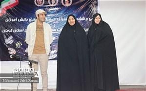 معاون پرورشی وفرهنگی آموزش وپرورش استان کرمان: دانش آموزان آینده سازان این مرز و بوم هستند