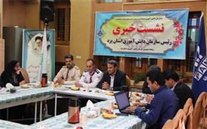 خانوادههای یزدی در تحقق تربیت اجتماعی دانشآموزان مشارکت کنند