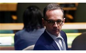 وزیر خارجه آلمان: لازم شود، با آمریکا جدال هم می کنیم