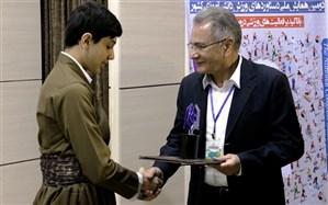 همایش ملی دستاوردهای ورزش دانش آموزی کشور در سنندج برگزار شد