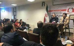 در مراسم معرفی و بررسی کتاب کمدی اشتباهات عنوان شد: ترویج اندیشه خداناباوران در ایران