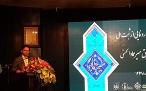 سرپرست مجموعه سعدآباد:مکتب میرعماد نشانه ای مکتوب از هویت اصیل ایرانی است