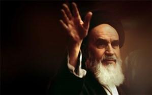 دعوت ستاد بزرگداشت امام(ره) درباره برگزاری مراسم 14 خرداد