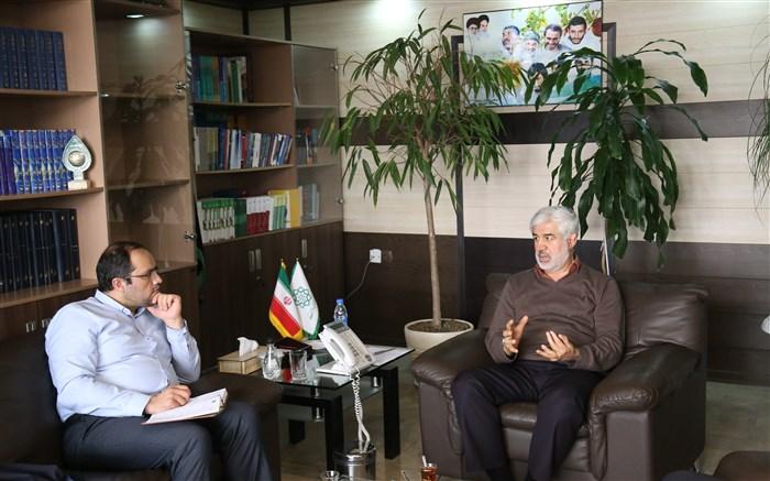 سازمان بازنشستگی شهرداری تهران