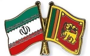 پنج سند همکاری مشترک میان ایران و سریلانکا امضا شد