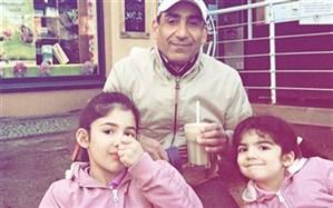 تصویر/ پدر «اشکان دژاگه» و دخترانش