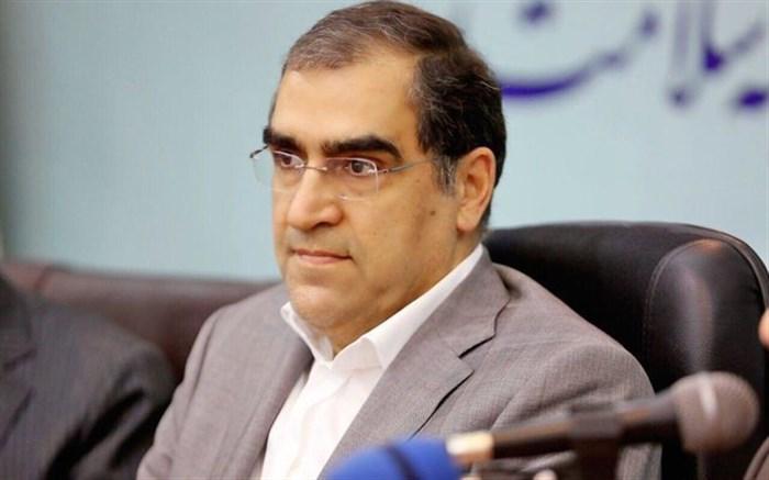 پیام وزیر بهداشت به شهردار جدید تهران