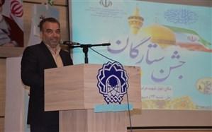 جشن ستارگان دانش آموزی ناحیه هفت مشهد برگزار شد