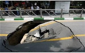 هشدار وزارت راه؛  خطر فرونشست زمین در خیابان مولوی، حوالی منطقه بازار و جنوب تهران بسیار جدی است