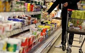 محرم امسال سوپرمارکتهای آنلاین نذری مردم را توزیع میکنند