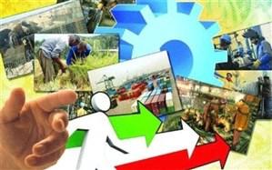 نایب رئیس اتاقایران عنوان کرد: شاخصهای سهولت فضای کسب و کار ایران 4 پله نزول کرد