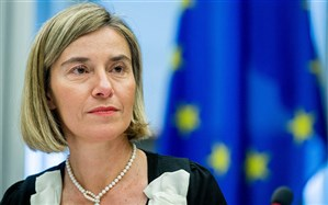 موگرینی: حفظ برجام، آزمونی برای اتحادیه اروپا است