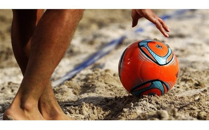 لوگو فوتبال ساحلی