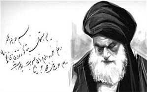 فتوایی که مانع از ۵۰سال سلطه انگلستان بر ایران شد