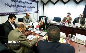 جزئیات جلسه کمیته فرهنگیان و دانشآموزان ستاد بزرگداشت امام خمینی (ره)