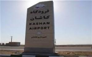 مستقر شدن پلیس در پنجاه و هفتمین فرودگاه کشور