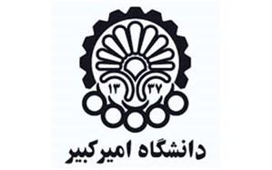 گسترش همکاری علمی دانشگاه امیرکبیر با سازمان ملی استاندارد