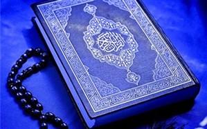 «ماه مهربانی» در ابن سینا طلوع می کند