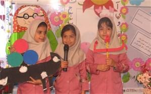 جشن الفبا در دبستان دخترانه سمیه تربت جام برگزارشد