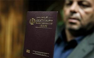 اجرای دستور روحانی برای حذف مهر از گذرنامه اتباع خارجی