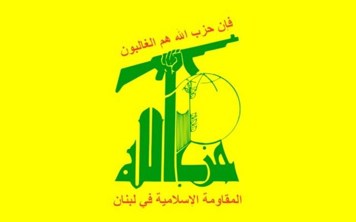 تحریمهای جدید آمریکا علیه حزبالله