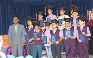 جشن فارغ التحصیلی دبستان سروش ایران شهرستان بوشهر برگزار شد