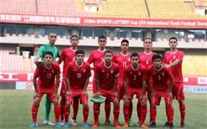 ناکامی جدید برای فدراسیون پنج ستاره؛ حذف زودهنگام به تیم ملی نوجوانان ایران نزدیک شد