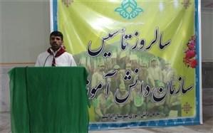 بیش از پنج هزار دانش آموز  در سازمان دانش آموزی ایرانشهر در جنوب سیستان و بلوچستان فعال هستند