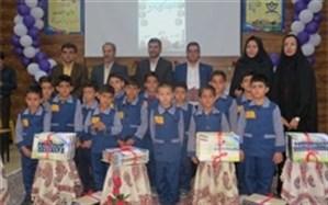جشن الفبا ویژه دانش آموزان پایه اول دبستان شهرستان  اردستان