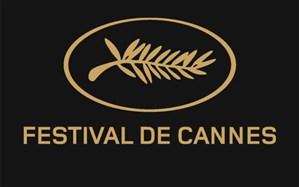 جزئیات کامل برگزاری بازار آنلاین جشنواره فیلم کن