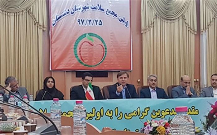 دشتستان     NGO  ها، مقام اول استان بوشهر