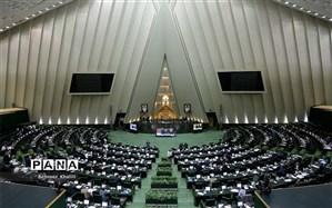 مهلت دو هفتهای مجلس به کمیسیون امنیت ملی برای بررسی FATF
