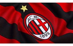 آ.ث.میلان از حضور در لیگ اروپا کنارهگیری کرد