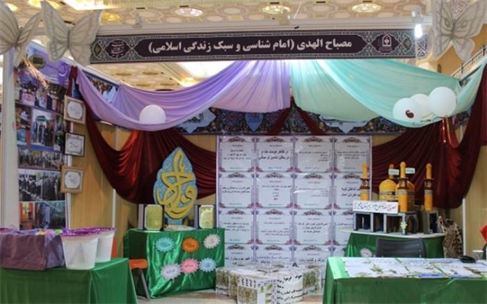قرآن و آموزش و پرورش