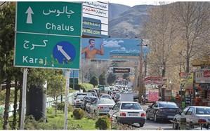 محدودیتهای ترافیکی جادهها در تعطیلات پیش رو اعلام شد
