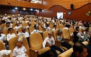 برگزاری جشن الفبا دانش آموزان پایه اول استان لرستان
