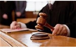 حکم قصاص نفس در زندان قائمشهر اجرا شد