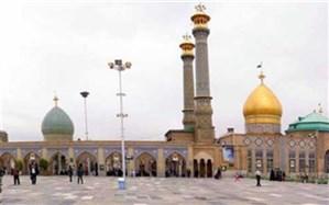 بازگشایی دربهای حرم حضرت عبدالعظیم (ع) روی مردم