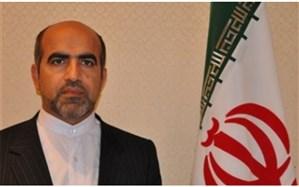 سفیر ایران در لاهه:  قرار صادره  توسط دادگاه لاهه برای همه کشورها لازم الاجرا است