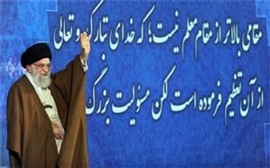 بیانیه معاونان پرورشی استانهای سراسر کشور در تشکر و قدردانی از مقام معظم رهبری