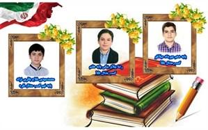 کسب سه مدال توسط دانش آموزان گیلانی در مسابقه انتخابی imc ریاضی