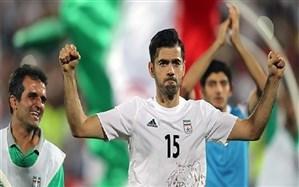 منتظری: ایران تیمی نیست که به راحتی شکست بخورد