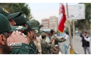 صبحگاه مشترک نیروهای مسلح استان البرز برگزار شد